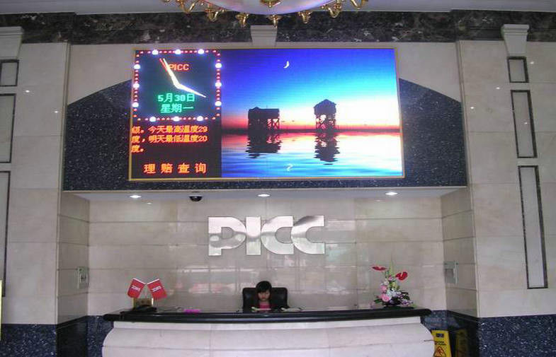 HD SMD2121 P4 Indoor Full Color TV Led Display Panels in Flight Case