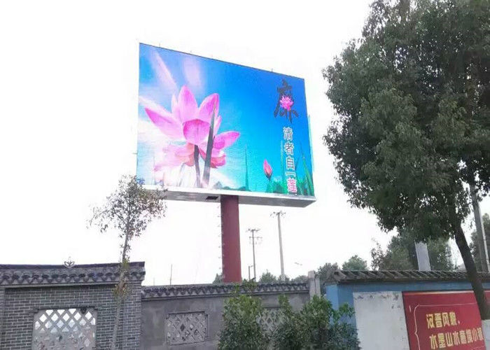 SMD3535 Rental Hanging Outdoor Full Color LED Display / P10 Led Display