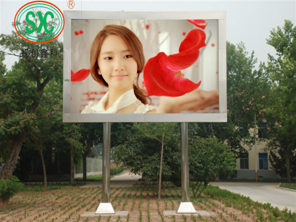 Ultra Thin Advertising LED Display Outdoor HD 5000-10000 Nits Brightness 3000Hz